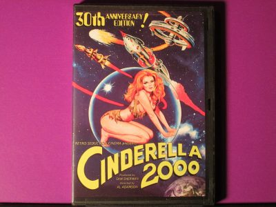 Cinderella 2000 - Seduction Cinema - Sweet N Evil